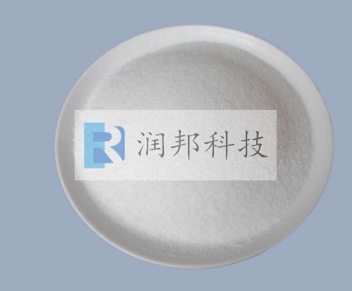阳离子型聚丙烯酰胺(CPAM)