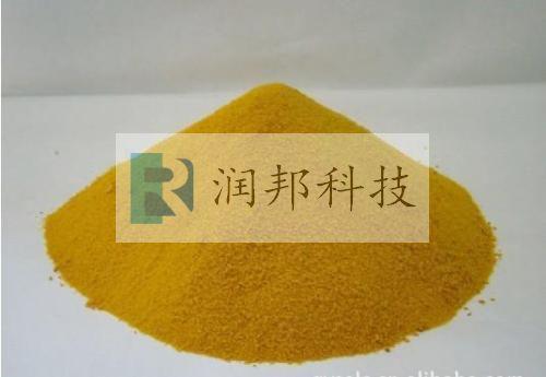 聚合氯化铝铁(PAFC)