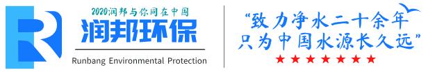 河南润邦环保科技有限公司