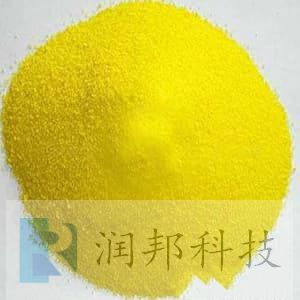 聚合氯化铝(PAC)