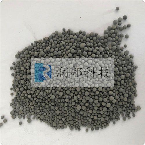 陶粒砂(图1)